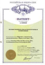 sertifikat_21.01708